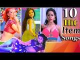 Telugu 10 Best Item Songs | 2016