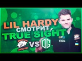 Lil HaRDy смотрит True sight - VP vs OG.(eng sub)