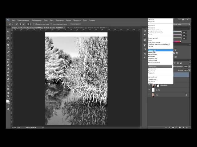 Уроки Photoshop – Эффект двойной экспозиции «Double Exposure» в фотошопе