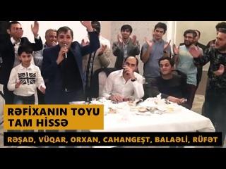 RƏFİXANIN TOYU 2016 Tam hissə (Rəşad, Vüqar, Orxan, Cahangeşt, Balaəli, Rüfət) Meyxana