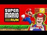 Игра на Android Super Mario Run 2017 Обзор,ПЕРВЫЙ ВЗГЛЯД,ГЕЙМПЛЕЙ