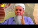 9 Разговор по Душам Наш Мир - Матрица, 2 часть Нур ТВ