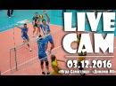 «LiveCam» / «Югра-Самотлор» - «Динамо-ЛО». Как это было