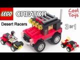 LEGO Creator Desert Racers 3 in 1 Building Toy Set 31040 & GIVEAWAY