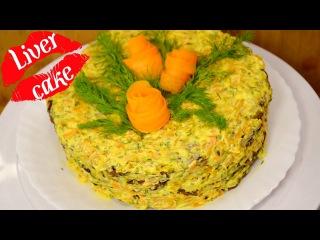 Печеночный Торт (мини-версия)