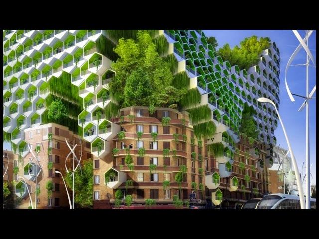 Эффективное строительство. Природные технологии в архитектуре. Подражание природе 05.04.2017