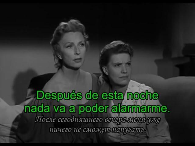 Фильм на испанском «Летучая мышь» (1959) часть 2
