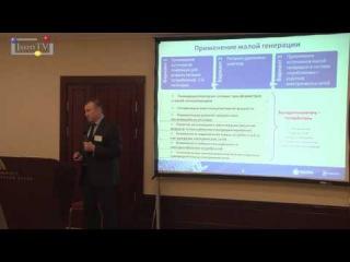 Connectica Lab. Форум Smart Energy & Smart Grid. Дмитрий Рыбников, МРСК Центра: внедрения Smart Grid