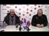 Хоккей. Плей-офф игра№1 Енисей-Динамо Казань. Прессконференция