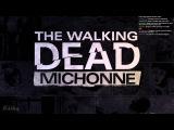 Ходячие Мертвецы (Мишон) EP 2 по злому. 31/03/2016