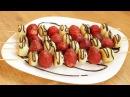 Десерт Шашлык из клубники / Strawberry Puff Kabobs