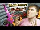 Warface ВЫРЫВАЕМ ПОБЕДУ! - У/С 25 Розовый M1911A1