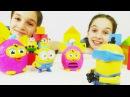 Миньоны и Фёрби играют в прятки. Видео с игрушками. Лучшие подружки Соня и Полина.