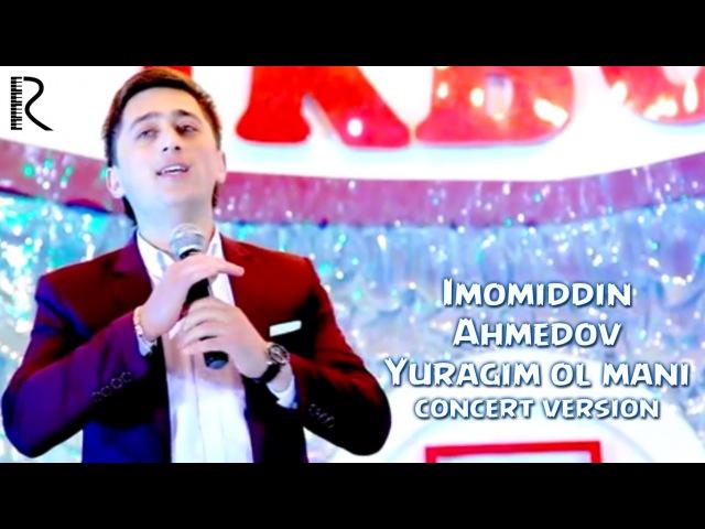 Imomiddin Ahmedov - Yuragim ol mani | Имомиддин Ахмедов - Юрагимни ол мани (concert version)