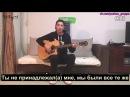 Xu Weizhou Песня Ten years 十年 10 лет Rus Sub