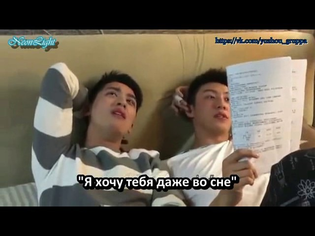 [Rus Sub] Heroin/Are you addicted? BTS 1