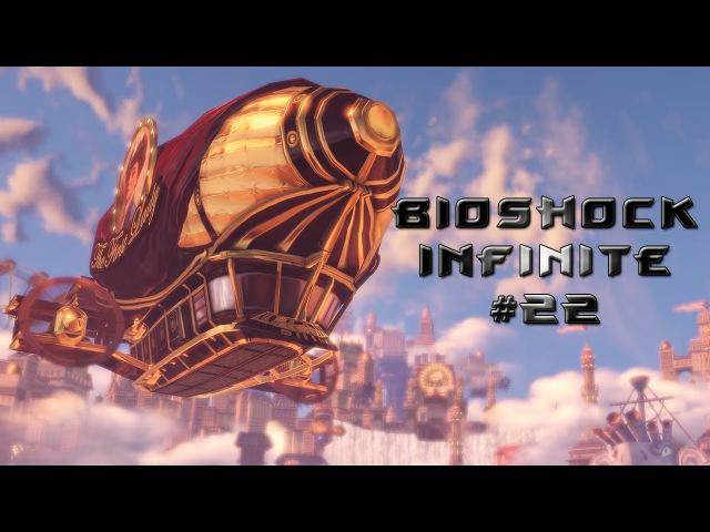 Bioshock Infinite 22