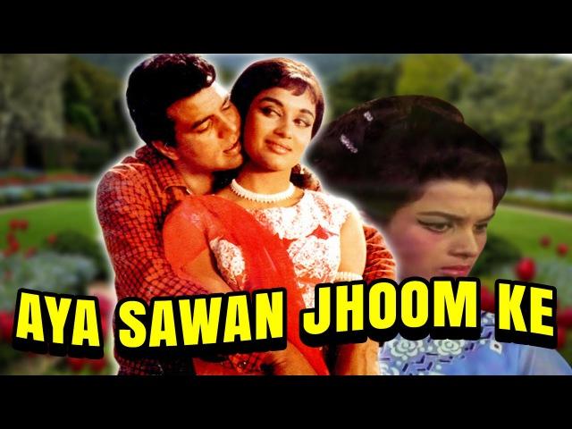 Aya Sawan Jhoom Ke (1969) Full Hindi Movie | Dharmendra, Asha Parekh, Balraj Sahni