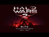 Halo Wars 2׃ Blitz Multiplayer Beta Трейлер