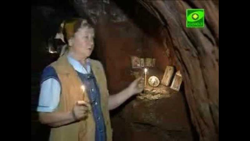 Комплекс Святые пещеры в селе Покровка Новосергиевского района