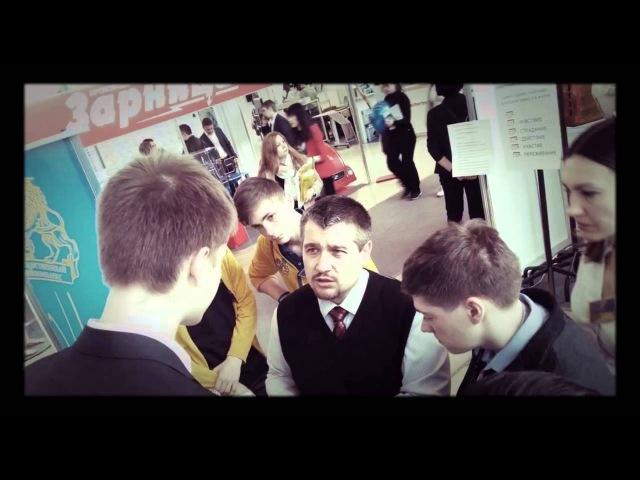 Слайд-шоу ММСО-2016: Московский государственный образовательный комплекс