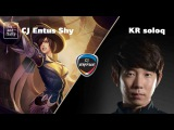 The Shy ll Fiora Top Lane ll KR SoloQ Highlights League of Legends