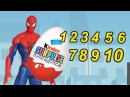 Учимся считать игра Человек паук, Халк и Киндер сюрприз. Развивающие мультфильм ...