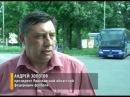 В Ярославле прошёл детский фестиваль футбола
