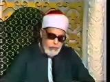 Mahmoud Khaleel El-Hosary - Surat Al-Hujurat