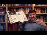 Дмитрий Гасин о книге Вперёд, в космос! Открытия и достижения