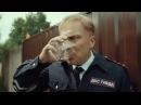 Клип из фильма Самый лучший деньНагиев Серябкина
