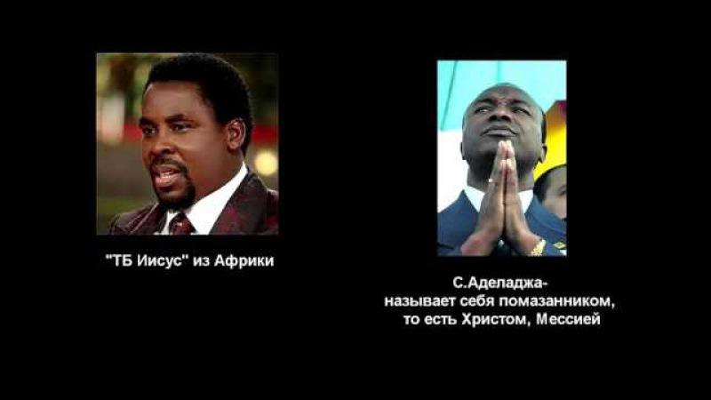 ТВ Украины о Мунтяне