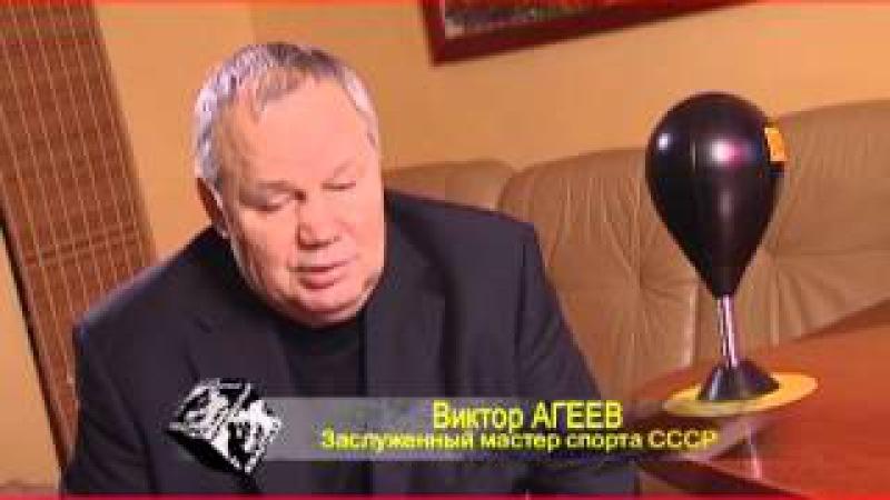 Черно-белый квадрат - Виктор Агеев - Жизнь в ритме Джаза