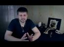 Ритуальный нож Как выбрать нож Имя активация и виды ритуального ножа Дневник Мага Выпуск 4