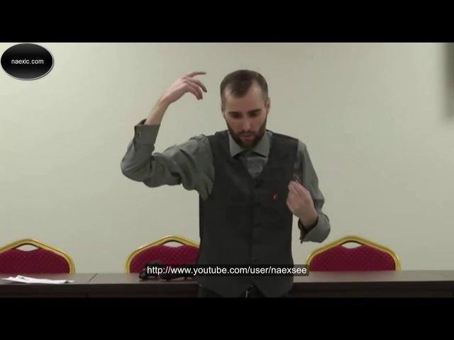 Сергей Тарасов Кто такой Яхве Элохим
