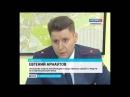 Сми о признаниях ставропольского гаишника