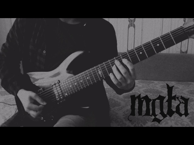 Mgła - Exercises in futility VI (Cover)