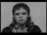 Алиса Фрейндлих Песня Катарины