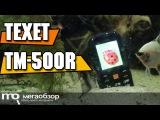 teXet TM-500R обзор телефона