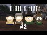 Южный сталкер #2 - Поход на свалку
