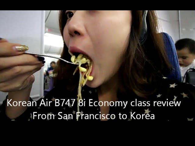 Korean Air B747 8i Economy class review From San Francisco to Korea 대한항공 보잉747 8i 샌프란시스코에서 한국으로