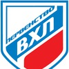 Первенство Высшей Хоккейной Лиги