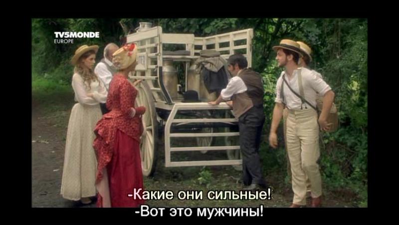 Новеллы Ги де Мопассана 3 сезон 7 Загородная прогулка Une partie de campagne 2011