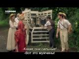 Новеллы Ги де Мопассана [3 сезон] 7.Загородная прогулка  Une partie de campagne (2011)