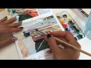 Уроки акварельной живописи. Альбом для рисования