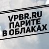 VPBR - Vape bar&shop