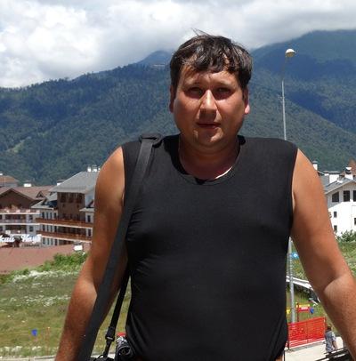 Александр Сердюков