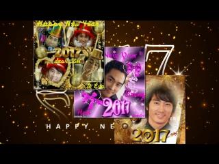 Новогоднее поздравление Сон Сын Хона 2017 от поклонников со всего мира Song Seung Heon (송승헌) - Happy New Year 2017