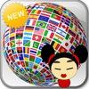 The-Interpreter App