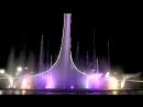 Сочи, олимпийский парк, цветные фонтаны